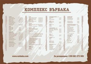Podlojki Varbaka 2