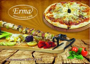 podlojka Erma