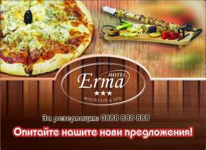 podlojka Erma2